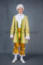 02554 Принц Карл