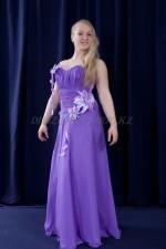 2501 вечернее платье