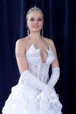 2335. Свадебное платье