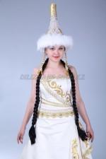 2521. свадебное платье на Кыз Узату