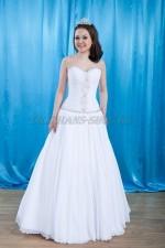 2341. Свадебное платье