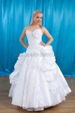 2348. Свадебное платье