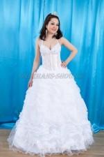 2351. Свадебное платье