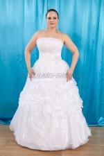 2353. Свадебное платье