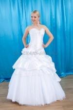 2357. Свадебное платье