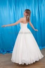 2360. Свадебное платье