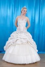 2361. Свадебное платье