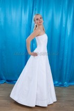 2363. Свадебное платье