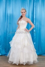 2367. Свадебное платье