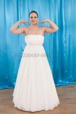 2370. Свадебное платье