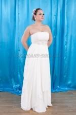 2372. Свадебное платье