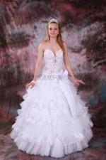 2381. Свадебное платье