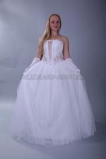 2437 бальное платье