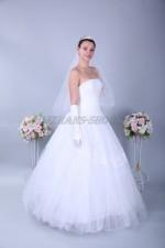 2387. Свадебное платье