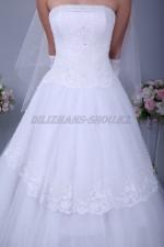 1575. свадебное платье (50-3)