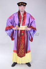 2193 . китайский костюм Императора