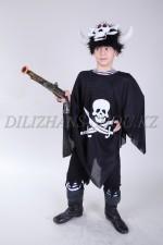 0915. Пират