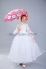 00202 Барышня с розовым зонтиком
