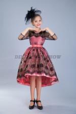 5039. Бальное платье со шлейфом