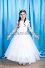 0395. Бальное платье