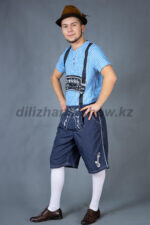 02285 Немецкий мужской костюм