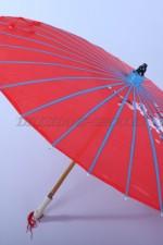 1840. Японский зонт