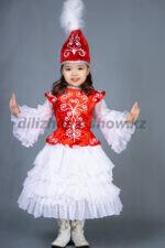"""00483 Казахский национальный костюм """"Даяна"""""""