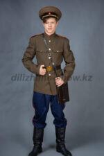 03012 Офицер внутренние войска НКВД
