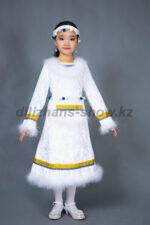00620 Нанайский костюм «Айога 01»