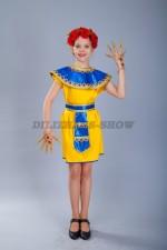 00796 Малазийский костюм