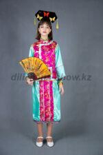 Китайский костюм «Ling 03»