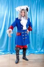 1410. Капитан пиратов